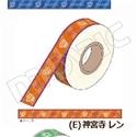 うたの☆プリンスさまっ♪マジLOVEレボリューションズ マスキングテープ レン