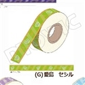 うたの☆プリンスさまっ♪マジLOVEレボリューションズ マスキングテープ セシル