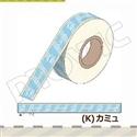 うたの☆プリンスさまっ♪マジLOVEレボリューションズ マスキングテープ カミュ