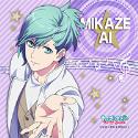 うたの☆プリンスさまっ♪マジLOVE2000% ミニタオル 藍