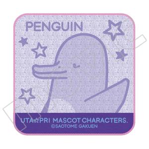 うたの☆プリンスさまっ♪ ミニタオル ペンギン