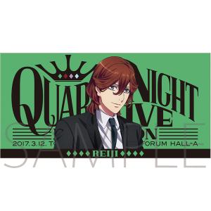 うたの☆プリンスさまっ♪QUARTET NIGHT LIVEエボリューション2017 ビッグタオル 嶺二