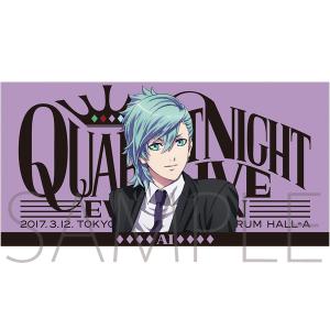 うたの☆プリンスさまっ♪QUARTET NIGHT LIVEエボリューション2017 ビッグタオル 藍