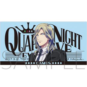 うたの☆プリンスさまっ♪QUARTET NIGHT LIVEエボリューション2017 ビッグタオル カミュ