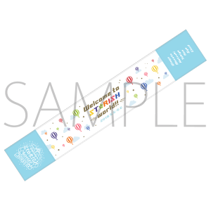うたの☆プリンスさまっ♪ ST☆RISHファンミーティング 「Welcome to ST☆RISH world!!」 ポケット付きマフラータオル