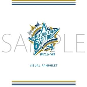 うたの☆プリンスさまっ♪ マジLOVE LIVE 6th STAGE ビジュアルパンフレット