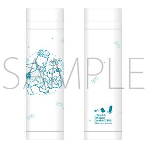 うたの☆プリンスさまっ♪ SHINING STORE 2018 スリムサーモステンレスボトル マスコットキャラクターズ