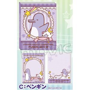 うたの☆プリンスさまっ♪ ふせんセット C:ペンギン
