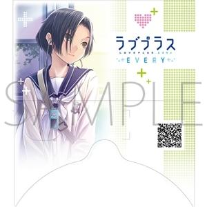 ラブプラス EVERY モバイルVRゴーグル リンコ【受注生産】