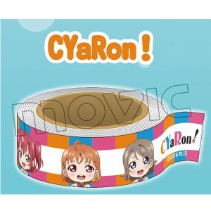 ラブライブ!サンシャイン!! マスキングテープ CYaRon!