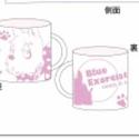 青の祓魔師 マグカップ