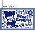 青の祓魔師 ポケットメモ