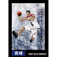 劇場版 黒子のバスケ LAST GAME ミニクリアポスター 青峰