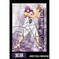 劇場版 黒子のバスケ LAST GAME ミニクリアポスター 紫原