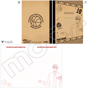 黒子のバスケ ウインターカップ総集編2 クラフトノート 火神