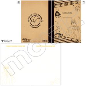 黒子のバスケ ウインターカップ総集編2 クラフトノート 黄瀬