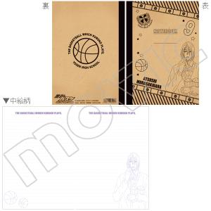 黒子のバスケ ウインターカップ総集編2 クラフトノート 紫原