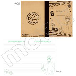 黒子のバスケ ウインターカップ総集編3 クラフトノート 緑間