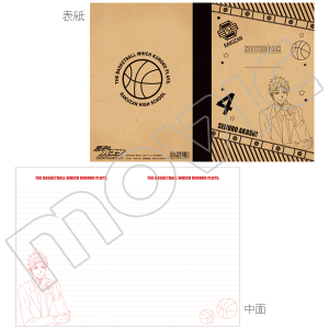 黒子のバスケ ウインターカップ総集編3 クラフトノート 赤司
