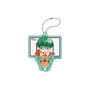 黒子のバスケ ふにふにキーホルダー 緑間