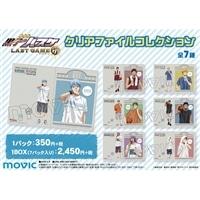 劇場版 黒子のバスケ LAST GAME クリアファイルコレクション