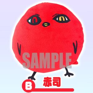 【再生産分】黒子のバスケ プロダクションI.G「ひよこのバスケ」 ボアクッション B:赤司