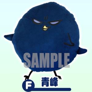 【再生産分】黒子のバスケ プロダクションI.G「ひよこのバスケ」 ボアクッション F:青峰