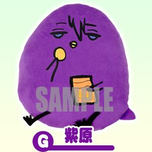 【再生産分】黒子のバスケ プロダクションI.G「ひよこのバスケ」 ボアクッション G:紫原