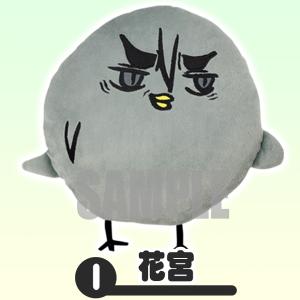 【再生産分】黒子のバスケ プロダクションI.G「ひよこのバスケ」 ボアクッション I:花宮