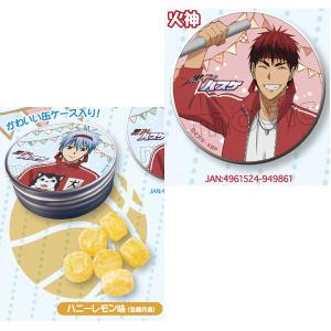 黒子のバスケ 缶入りキャンディ 火神(ハニーレモン)