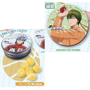 黒子のバスケ 缶入りキャンディ 緑間(ハニーレモン)