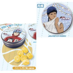 黒子のバスケ 缶入りキャンディ 青峰(ハニーレモン)