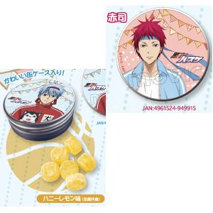 黒子のバスケ 缶入りキャンディ 赤司(ハニーレモン)