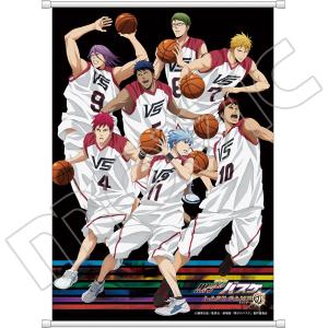 劇場版 黒子のバスケ LAST GAME B3タペストリー