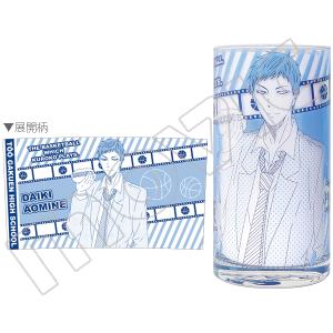 黒子のバスケ ウインターカップ総集編2 グラス 青峰