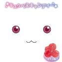 劇場版魔法少女まどか☆マギカ  キュウべぇキャンディー