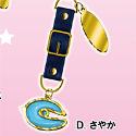 劇場版 魔法少女まどか☆マギカ ストラップ/D さやか