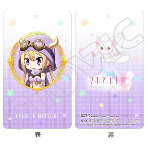 マギアレコード 魔法少女まどか☆マギカ外伝 モバイルバッテリー 深月フェリシア