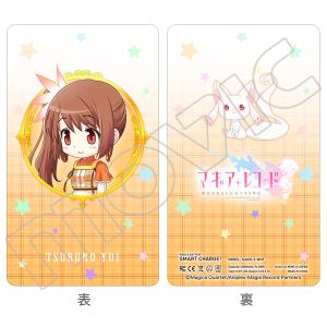 マギアレコード 魔法少女まどか☆マギカ外伝 モバイルバッテリー 由比鶴乃