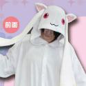 魔法少女まどか☆マギカ 着ぐるみパジャマ(キュゥべえ)