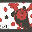 劇場版 魔法少女まどか☆マギカ クリアポーチ Bお菓子の魔女