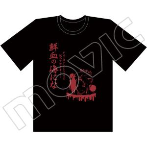 Rewrite 吉野Tシャツ