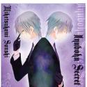 妖狐×僕SS ミニクリアポスター