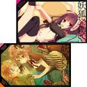 妖狐×僕SS ステッカーセット