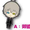 妖狐×僕SS ファスナーアクセサリー A:御狐神