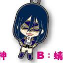 妖狐×僕SS ファスナーアクセサリー B:蜻蛉