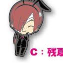 妖狐×僕SS ファスナーアクセサリー C:残夏