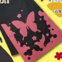 妖狐×僕SS 凜々蝶のストール