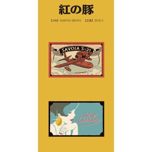 紅の豚 マッチ箱メモ 2コセット