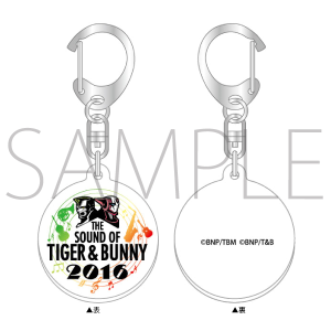 THE SOUND OF TIGER & BUNNY 2016/アクリルキーホルダーA